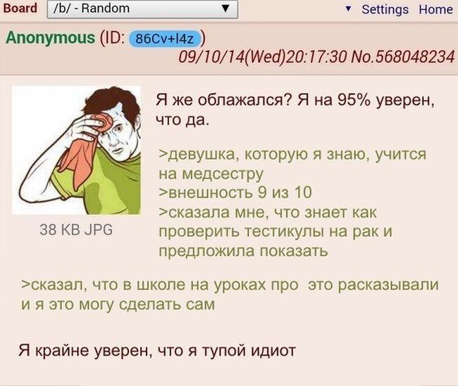 soc_seti_12