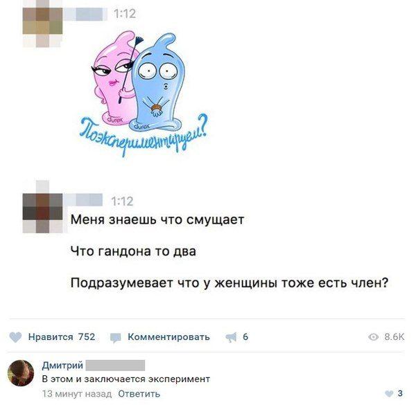 soc_seti_13