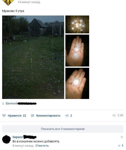 soc_seti_15