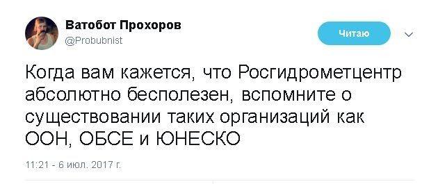 soc_seti_16