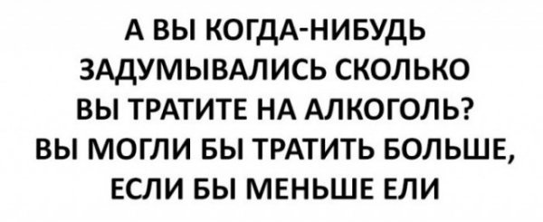 uhtiii22