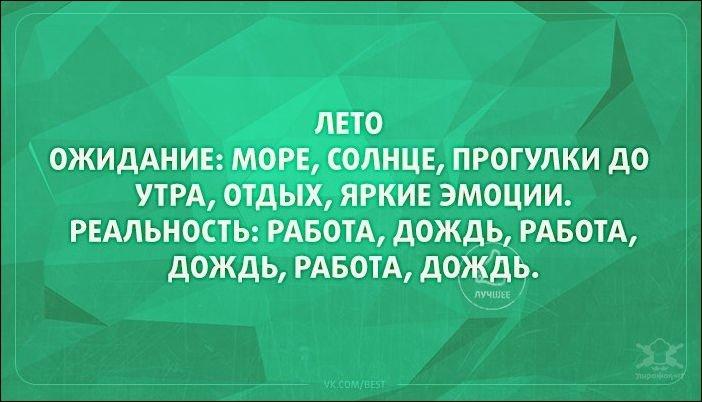 1500844415_atkritka-15072017-003