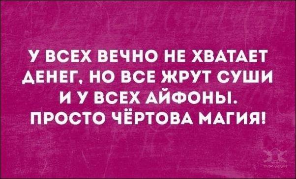 1500844481_atkritka-15072017-005