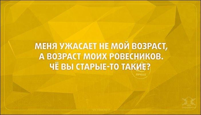 1500844487_atkritka-15072017-002