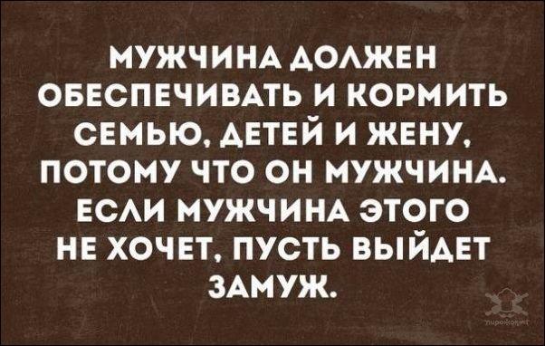 1500844487_atkritka-15072017-004