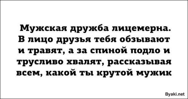 1500929029_02