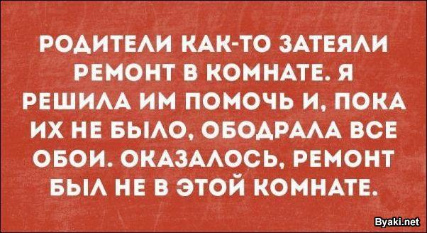 1500929087_21
