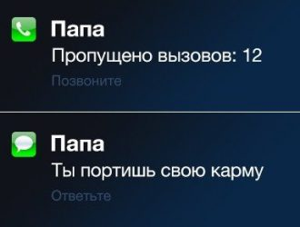 1501692409_2