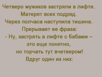 1502970919_-f4o2omhbskuuuu