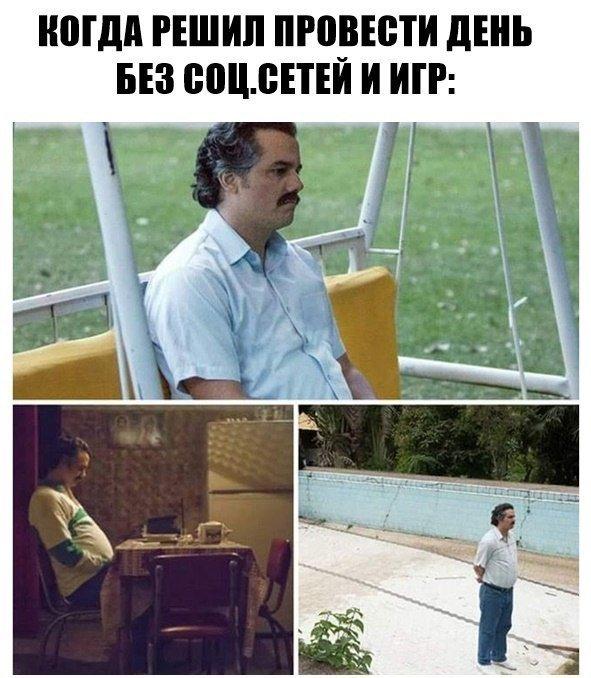 1502970967_aobayyrnv9s