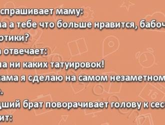2017-08-02_18-11-01