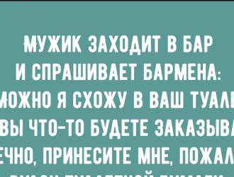 2017-08-08_01-05-12