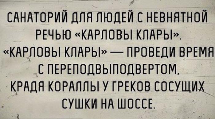 24podborka_vecher_26