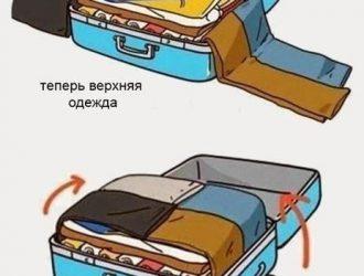 2fhg2mvyv-o