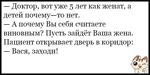 smeshnye-anekdoty-2017-zabavnye-veselye-svezhie-podborka-7-1