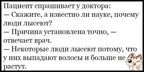 smeshnye-anekdoty-2017-zabavnye-veselye-svezhie-podborka-7-11
