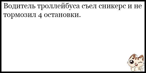 smeshnye-anekdoty-2017-zabavnye-veselye-svezhie-podborka-7-12