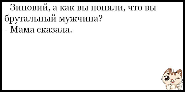 smeshnye-anekdoty-2017-zabavnye-veselye-svezhie-podborka-7-13