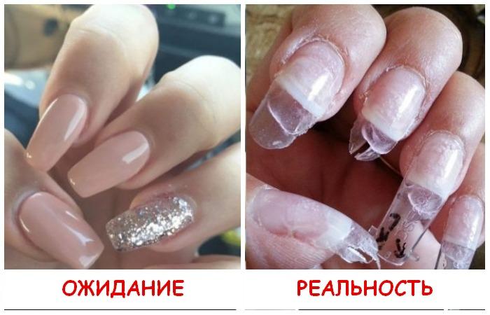 beauty-fails-novate1