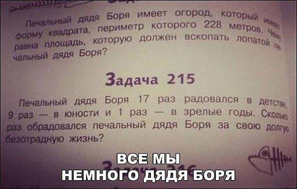 gotovimshk22