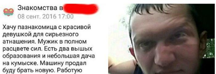 igor2-13081710093109_7