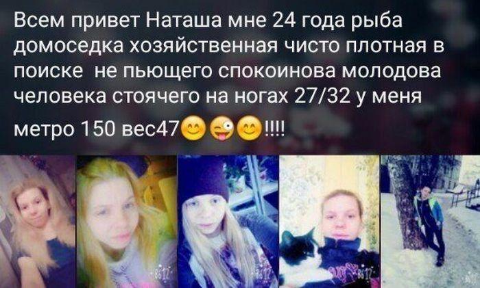 igor2-13081710093109_9