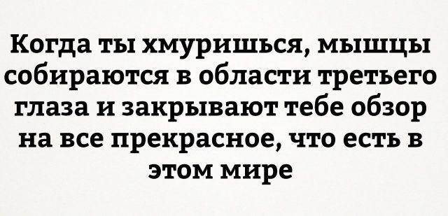 igor2-30071716464246_20