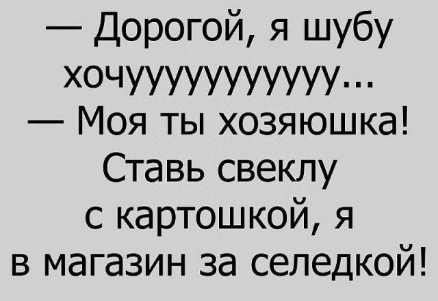 igor2-30071716464246_27
