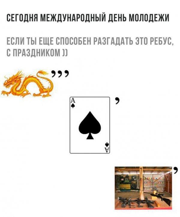izsooooccc40