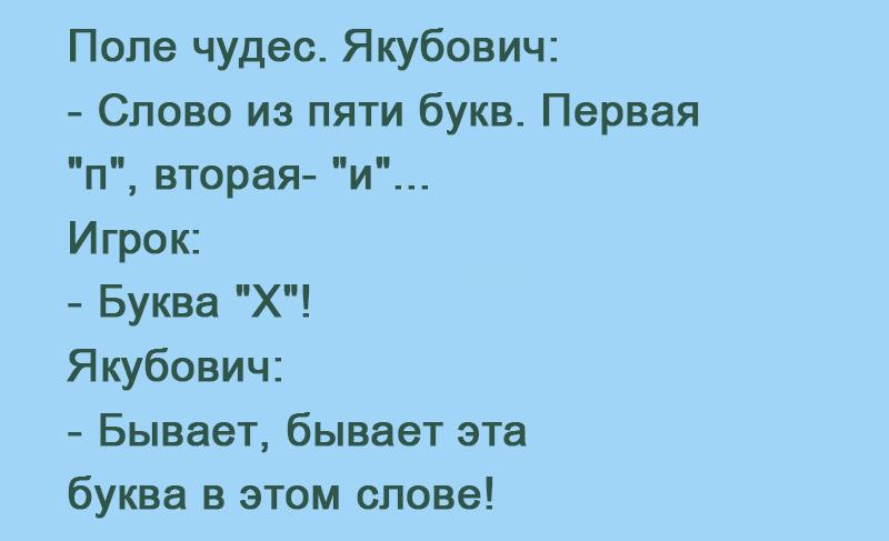 kulinarnie-2