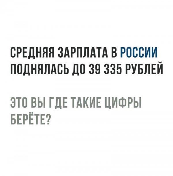 ssmmsmsmm14