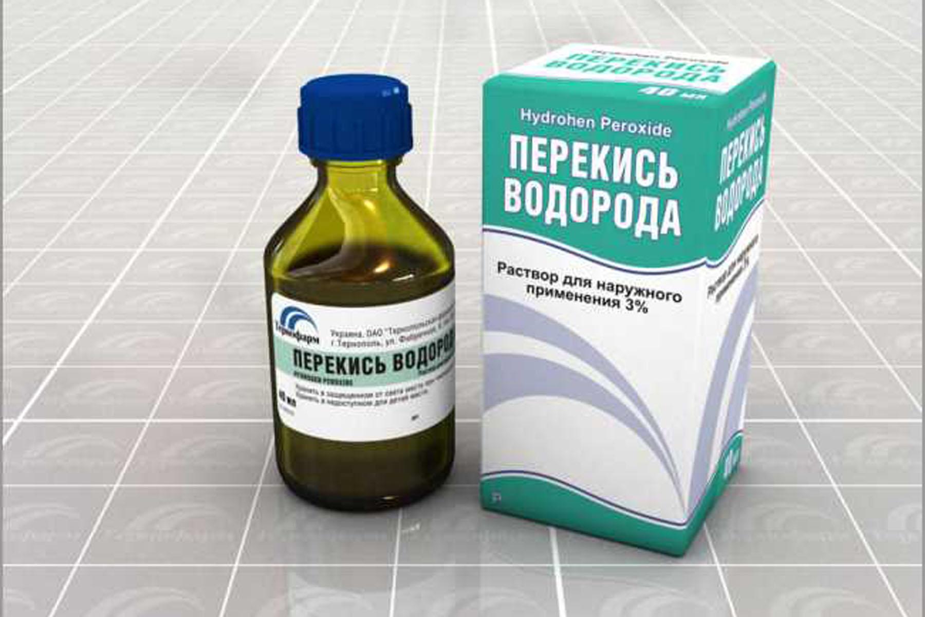 vodorod-v-farmakologii