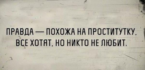 vsevtochhkk13-1
