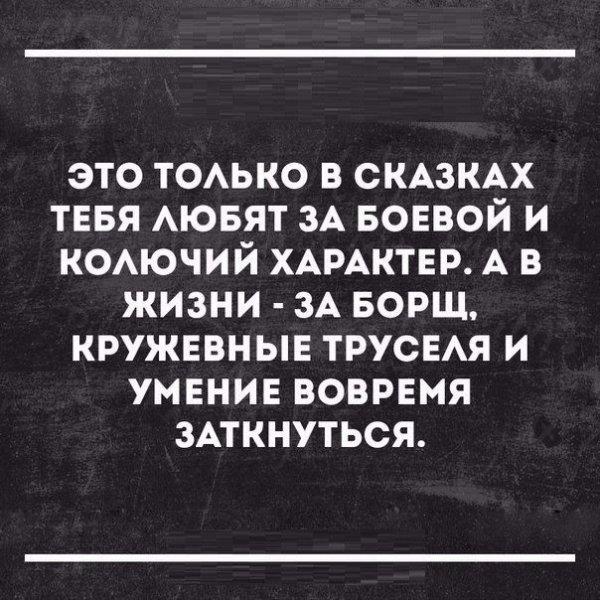 vsevtochhkk19