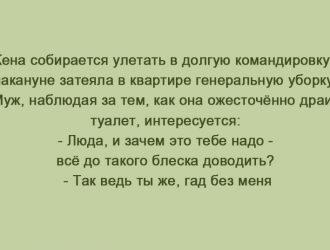 vtsyjvtsuvy