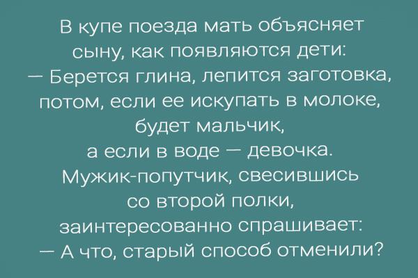yyvtsfy