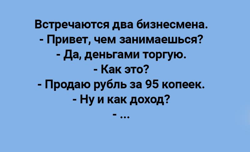 11uvtsavfsasyvs