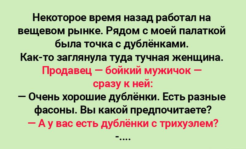 11uvtsavfsayavmfa