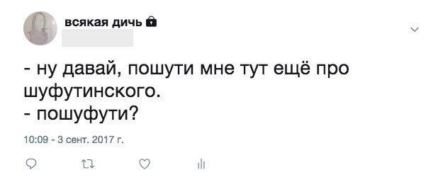 1504844257_10253436