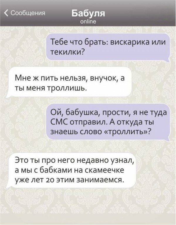 1504844307_10253498