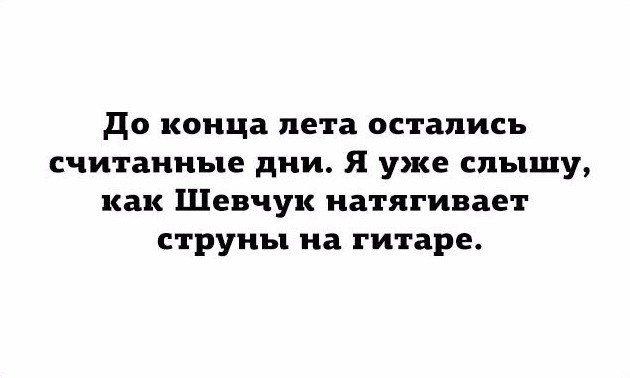 1504844314_10253473