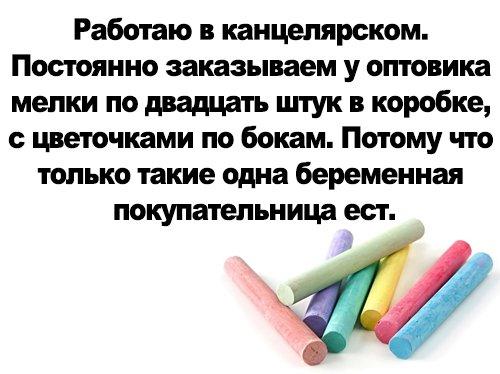 1504844320_10253487
