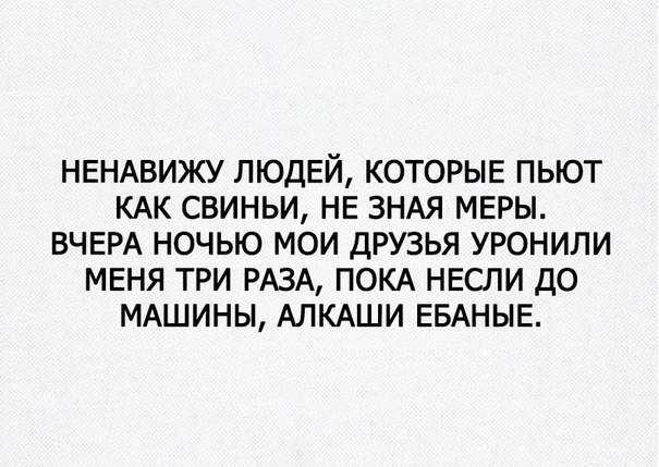 1504844324_10253640
