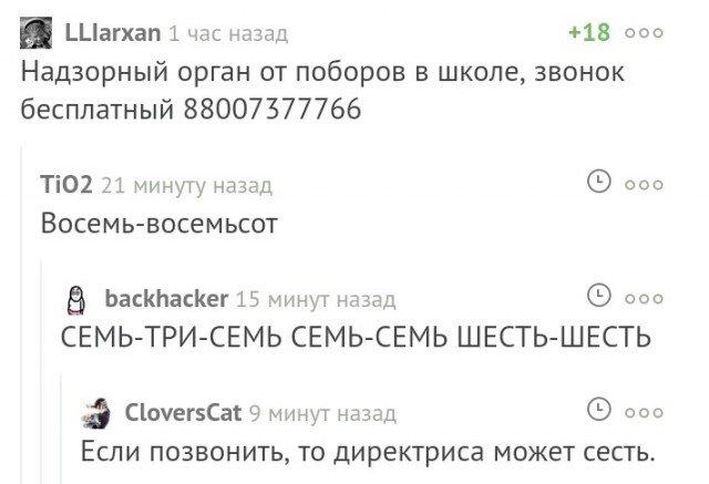 1504844341_10253458