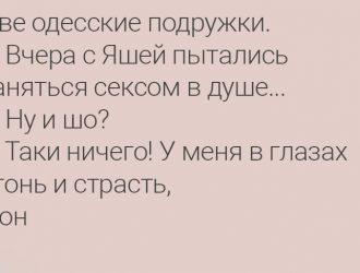 mafavm