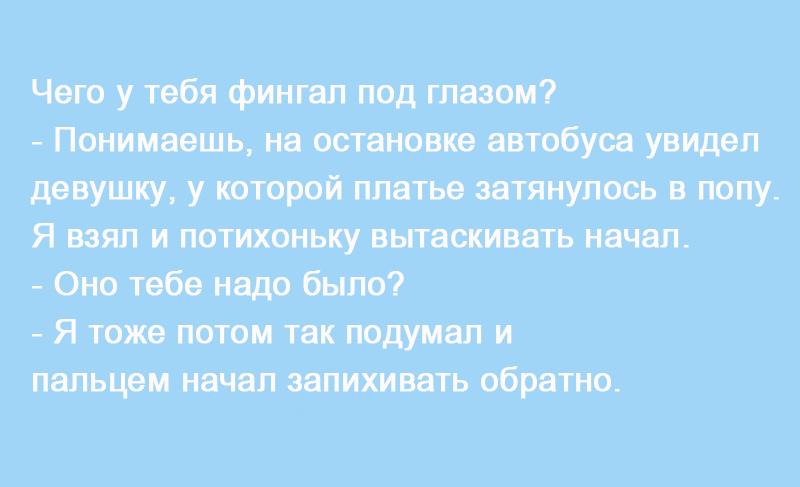 tssvyyv