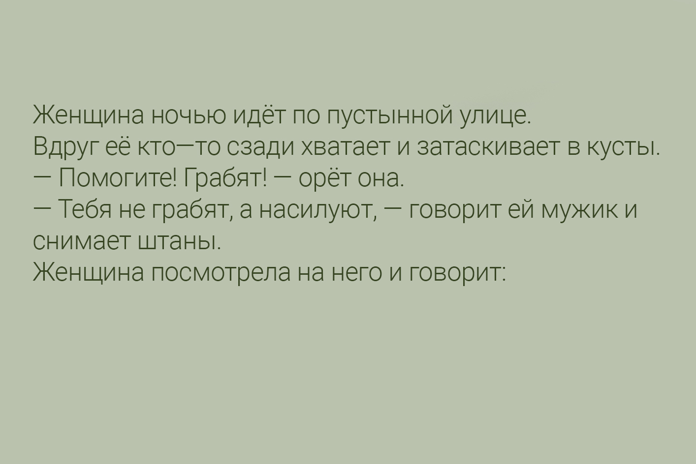 mafavmav