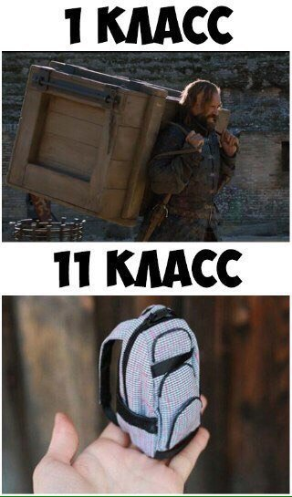 nestandaaarrtt12