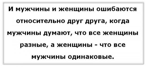 photo150407184512