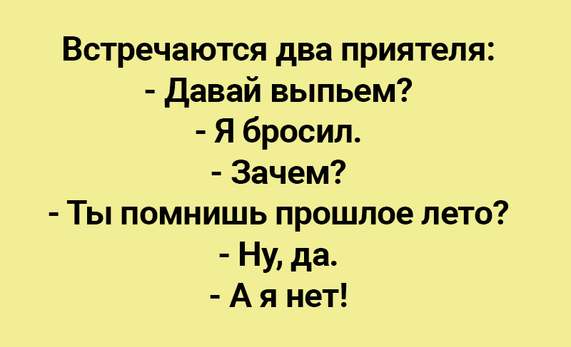 vsvys